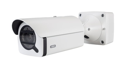 IP Tube 2 MPx (1080p, 3 - 9 mm, 3 x WDR)